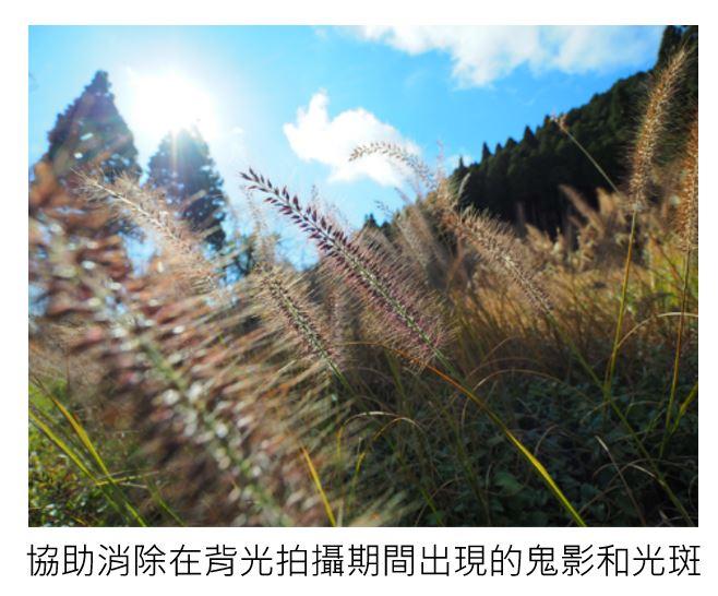 日本東京 OM Digital Solutions 正式宣佈推出 M.Zuiko Digital ED 8-25mm F4.0 PRO 鏡頭。這款結構緊湊、體積輕巧的高倍率變焦鏡頭符合 Micro 4/3 系統標準,廣泛涵蓋 16-50mm 等效焦距〔1〕,在整個變焦範圍內均具有出色的描繪性能。